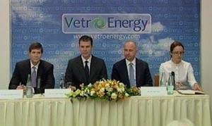 """Vetro Energy"" konfirmon pagesën e garancisë"