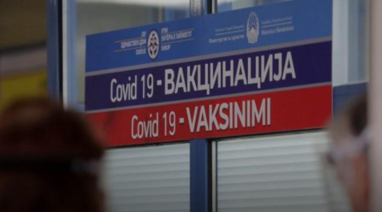 Të hënën, Maqedonia e Veriut nis aplikimin e dozës së tretë të vaksinës