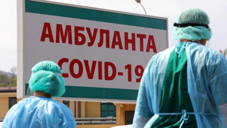 Maqedoni e Veriut, regjistrohen 30 viktima nga COVID-19